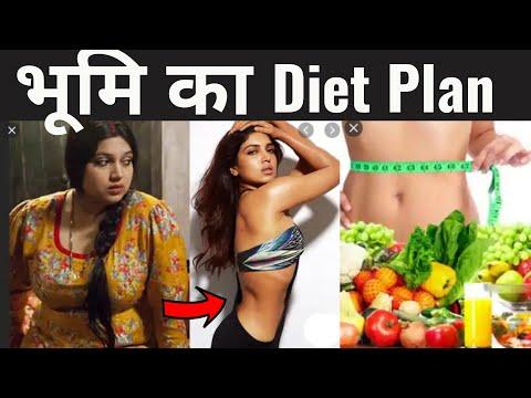 अगर पाना है भूमि पेडनेकर जैसा फिगर तो अपनाये ये डाइट प्लान  Bhumi Pednekar Diet Plan For Weight Loss thumbnail