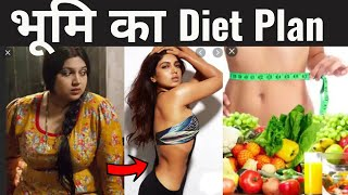 Bhumi Pednekar Diet Plan For Weight Loss हिंदी में| How to Lose Weight Fast 10kgs | Celebrity Diet