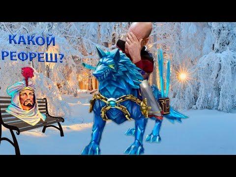 видео: ДЖАНГЛ НА СОБАКЕ #2 (Егерь) prime world