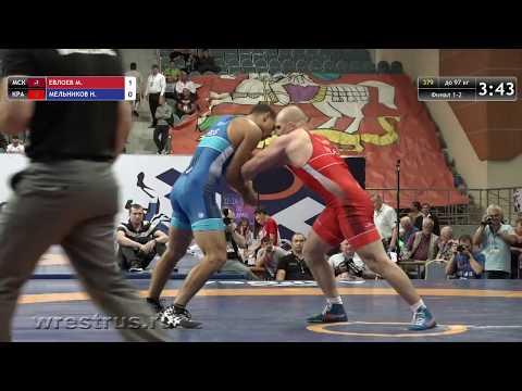 ЧР-2018. Гр.б. 97 кг.  Муса Евлоев -  Никита Мельников. Финал.