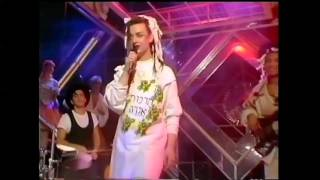 culture club do you really want to hurt me 1982 top of the pops