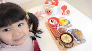 アンパンマンすいはんきのおもちゃでリアル赤ちゃんのおせわごっこ Anpanman rice cooker toys