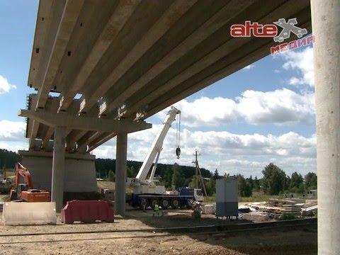 вошли избранные фото строительства моста в верхнем дуброво слова обратно