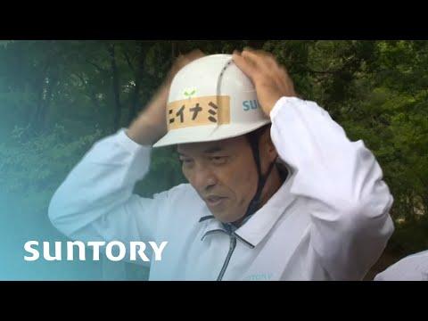 Takeshi Niinami, CEO of Suntory Holdings, experiences Suntory's Natural Water Sanctuary activities
