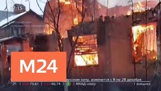 У юмориста Николая Бандурина сгорел дом в Подмосковье - Москва 24