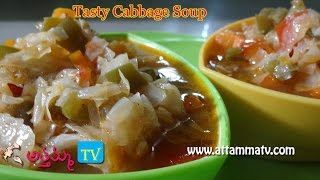 Tasty & Healthy Cabbage Diet Soup In Telugu .:: by Attamma TV ::.