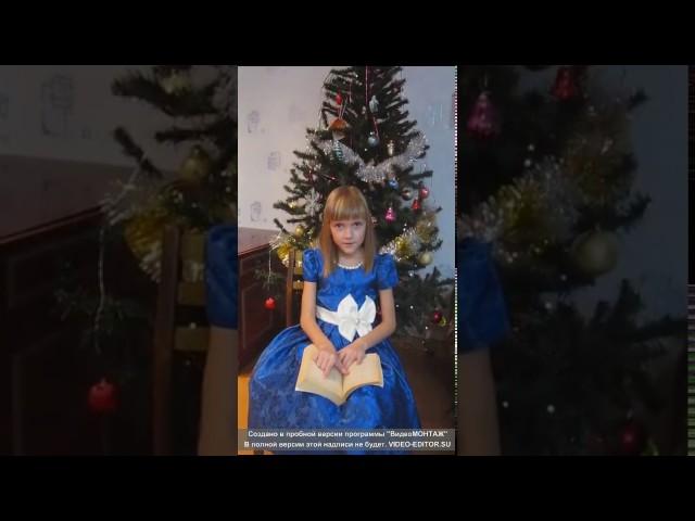 Изображение предпросмотра прочтения – ДарьяПиушкова читает произведение «Искучно игрустно» М.Ю.Лермонтова