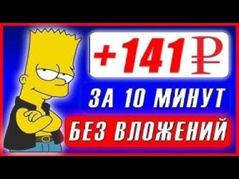 UKEY 2020 #НОВЫЙ ЗАРАБОТОК В ИНТЕРНЕТЕ  БЕЗ ВЛОЖЕНИЙ!!! КАК ЗАРАБАТЫВАТЬ В ИНТЕРНЕТЕ ДЕНЬГИ#
