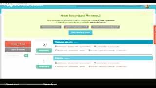Как импортировать базу для e-mail рассылки на Печкин мэйл ру