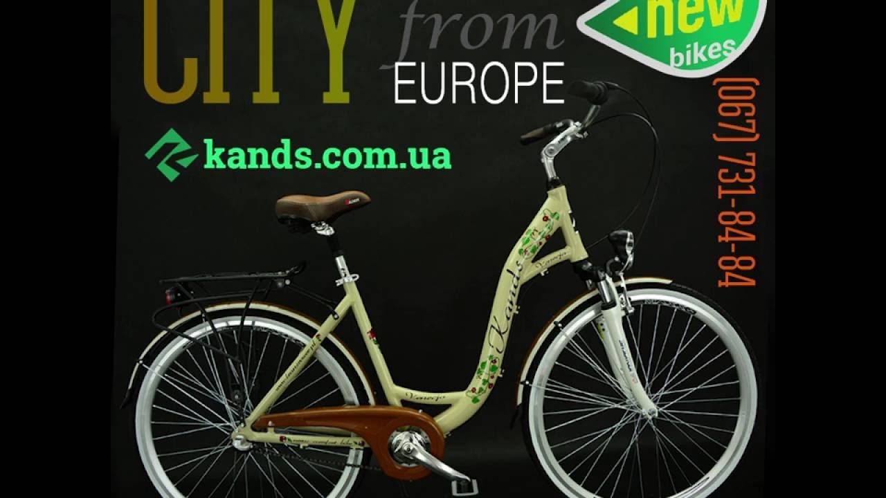 Фирменный интернет-магазин велосипедов ardis-bike. Фирменный магазин ardis-bike предлагает своим покупателям не только большой выбор велосипедов по приемлемым ценам, но и дополнительные преимущества и условия при покупке. Самым правильным решением будет купить велосипед у.