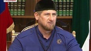 Чечня.Кадыров призвал не допустить участия в Сирийской войне выходцев из Чечни Чечня.
