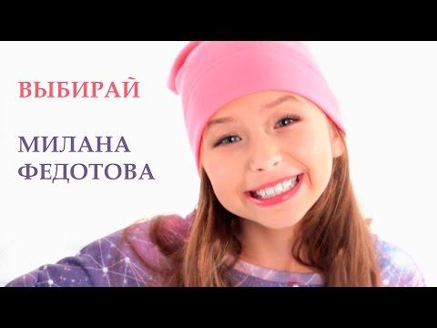 Детское Евровидение 2017 Россия. Финал. Песни JESC RUSSIA 2017