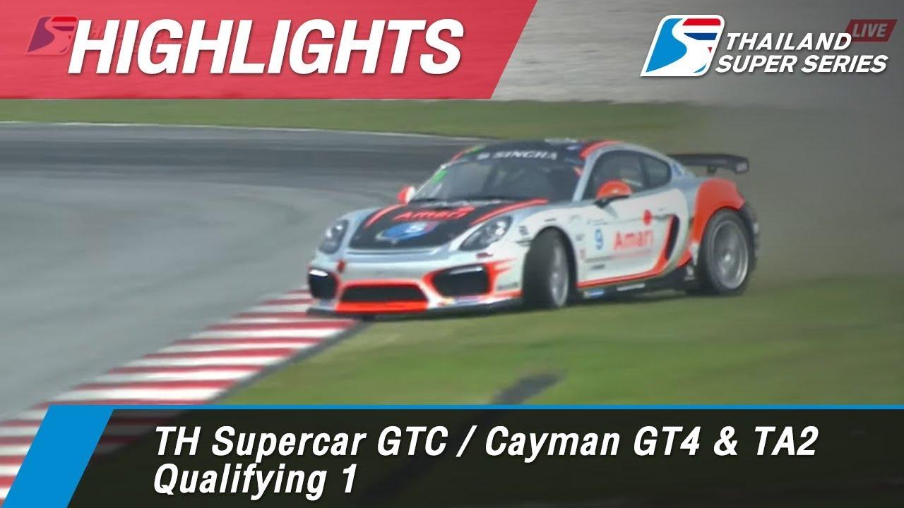 Highlights TH Supercar GTC / Cayman GT4 & TA2 Qualifying 1 : Sepang International Circuit Malaysia