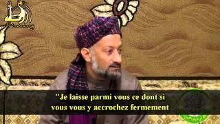 Chiite et Sunnite, Pourquoi suivre Ahl el Bayt (famille du Prophète) ?