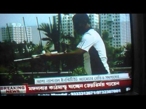 West Bengal Radio Club (Amateur Club) & NIAR,HAM News