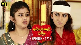 KalyanaParisu 2 - Tamil Serial | கல்யாணபரிசு | Episode 1713 | 23 Oct 2019 | Sun TV Serial
