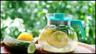 похудение   вода Сасси и напитки