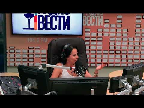 Радио Вести: