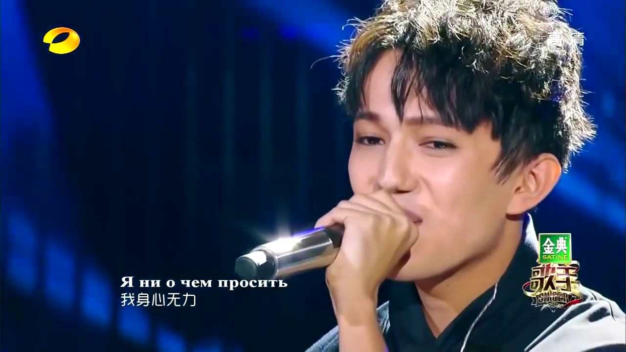 Dimash on JumPic com