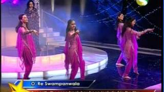 O Re Sampanwala - Bengali Pop Song