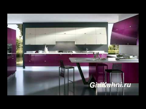 Современный дизайн фиолетовой кухни. Фотогалерея