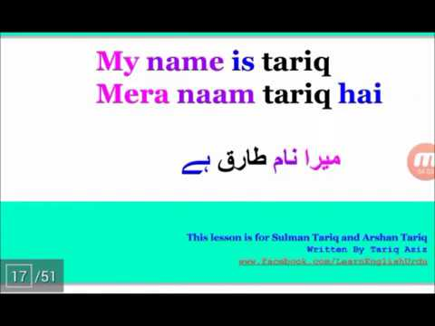 How to Improve Your Urdu Pronunciation - Learn to Talk Like a Native