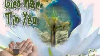 Gieo Mam Tin Yeu - Karaoke