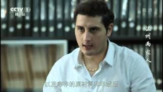 بالفيديو.. مصري يقتحم عالم التمثيل في السينما الصينية