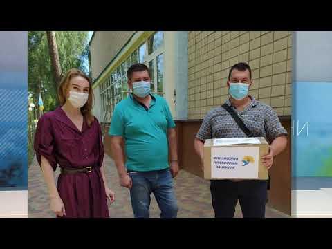 ТРК ВіККА: Черкаські опозиціонери допомогли пацієнтам геріатричного пансіонату