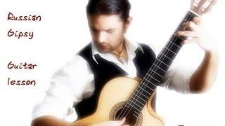 Цыганочка на гитаре (как играть)