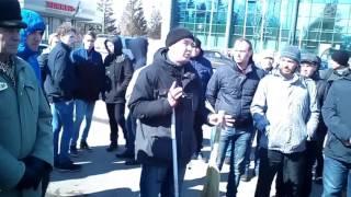 митинг 26 марта 2017 г. в Альметьевске