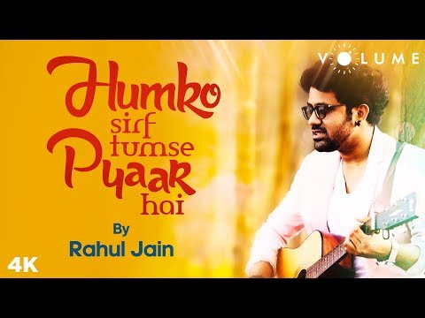 Humko Sirf Tumse Pyaar Hai Cover Song by Rahul Jain | Bollywood Cover Song | Unplugged Cover Songs