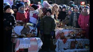 Новости Гродно. Масленичные гуляния в учреждениях образования. 22.02.2019