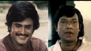 Rajinikanth, Goundamani Comedy - 16 Vayathinile Tamil Movie Scene - Rumor Has It