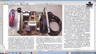 """Электроника: Обзор журнала """"Радио"""", а также поиск идеальных схем часть 2-я"""