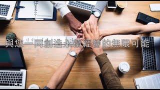 2025年 企業營運的挑戰