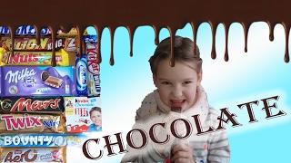 ШОКОЛАД ЧЕЛЛЕНДЖ Chocolate Challenge
