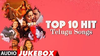 Top 10 Hit Telugu Songs Jukebox | Telugu Hit Songs | T-Series Telugu