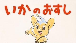 ピーポくんアニメーション【第4話】 知らない人にはついていかない!の巻