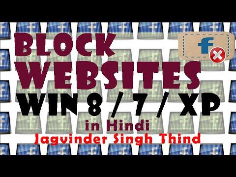 Free Hindi Typing Software