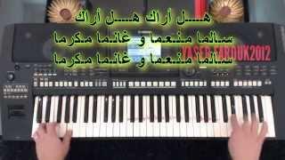 موطني موطني - تعليم الاورج - ياسر درويشة