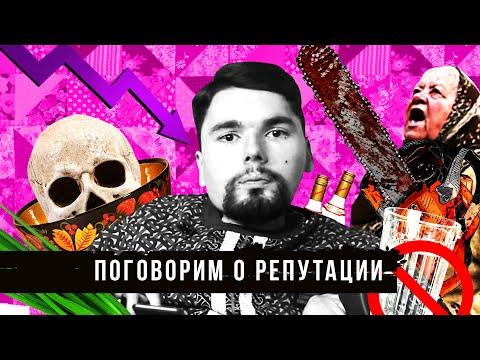 Мастерство переобуваний: Тимати, Гуф и поп Васецкий | Сталингулаг