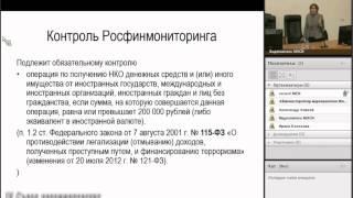 Лекция-семинар Аллы Константиновны ТОЛМАСОВОЙ | IV Съезд некоммерческих организаций России