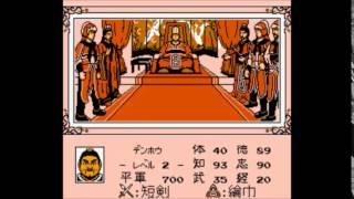 ファミコンソフト 三国志II 覇王の大陸の裏技 1人プレイ 2人プレイ キロクをよむ の画面で Bボタンを押しながら十字キーの上、下、左、右の順番に何度も押すと音が鳴り、 ...