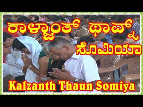 Kalzanth Thaun Somiya