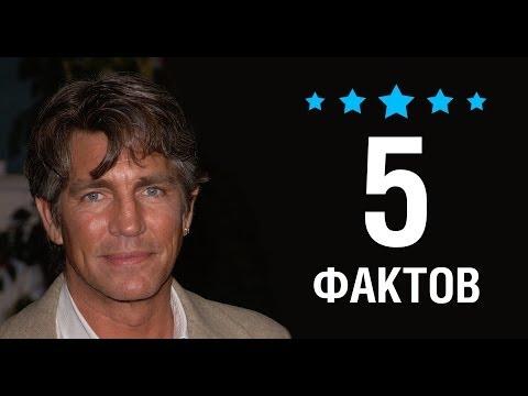 Эрик Робертс - 5 Фактов о знаменитости    Eric Roberts
