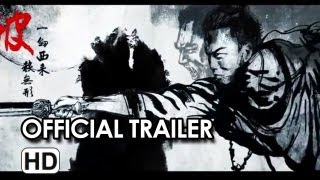 THE FOUR 2 Official Trailer (2013)
