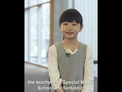 Meet Special Music School Student Audrey