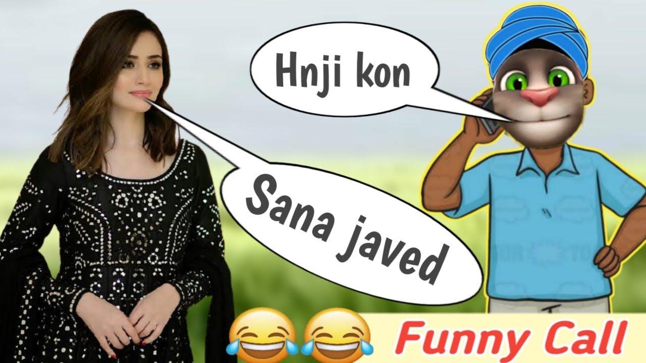 Download Sana Javed Ka New Drama 2021   Sana Javed Vs Billu funny call   Sana Javed Ke New Movies 2021