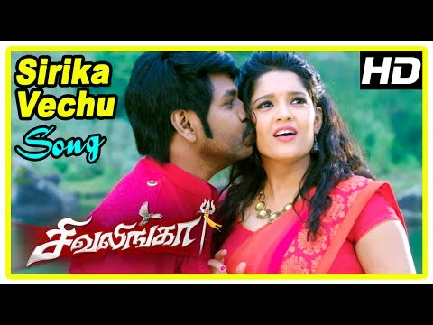 Shivalinga Movie Scenes | Sirika Vechu Song | Raghava And Ritika Come Home | Urvashi | Vadivelu